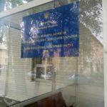 Проти ОВК №50 відкрили кримінальне провадження