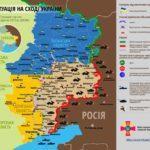 Бойовики обстріляли околиці Новолуганського з мінометів калібру 82 мм, — штаб ООС