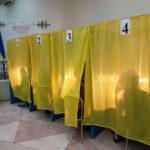 На следующих всеукраинских выборах изменить место голосования можно онлайн и сразу на 2 тура