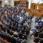 Народні депутати 9 скликання сьогодні складають присягу