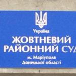 """Директор з маркетингу заводу """"Вістек"""" вніс більше 150 тис. грн, щоб не сидіти в СІЗО"""