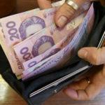 Донеччина зайняла друге місце за рівнем зарплати в країні, та перше по її заборгованості, — Держстат