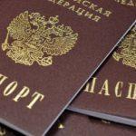 Німеччина видає візи мешканцям ОРДЛО з російськими паспортами, — ЗМІ