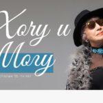 На Донеччині пройде фестиваль для тих, кому 55+