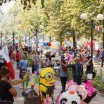 Как отметят День города в Бахмуте: праздничная программа