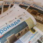 На Донбассе начали выпускать бесплатную украинскую газету для жителей буферной зоны