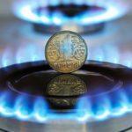 Українці в наступні 2 тижні можуть купити газ на зиму за літньою ціною