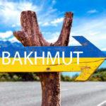 Сайту з туризму в Бахмуті не буде щонайменше до наступного року