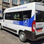 В Соледарской громаде спецмашина будет бесплатно возить людей с инвалидностью