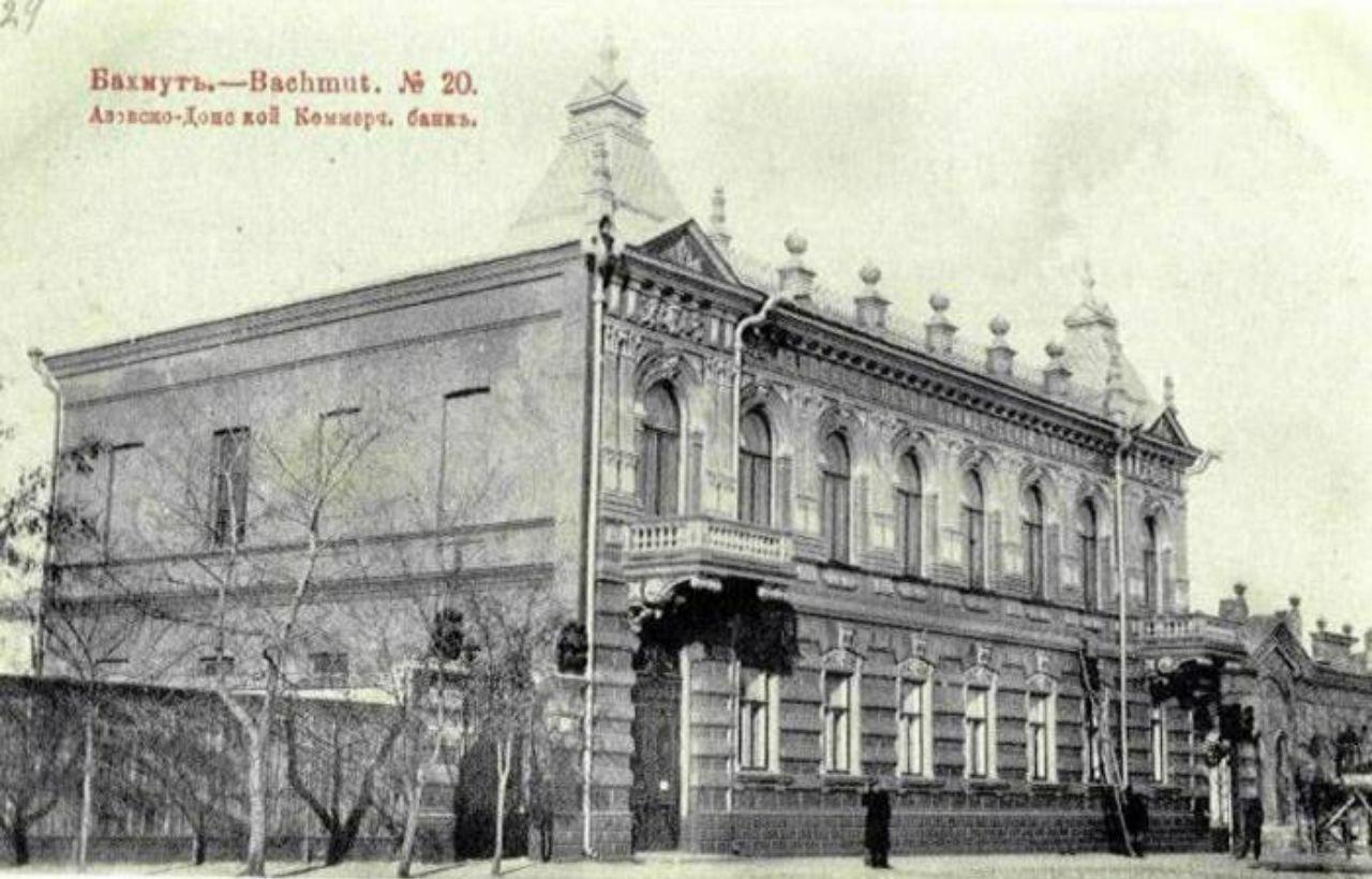 Інтерв'ю з Наталею Жуковою про колекцію старовинних фото в Бахмуті