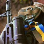 В среду на линии соприкосновения в Донецкой области боевики стреляли 1 раз, — штаб ООС