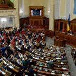17 народних депутатів майже не відвідували засідання у вересні, — КВУ