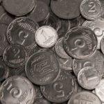 З обігу вилучають монети дрібного номіналу: де обміняти та чи можна ними розрахуватися в Бахмуті