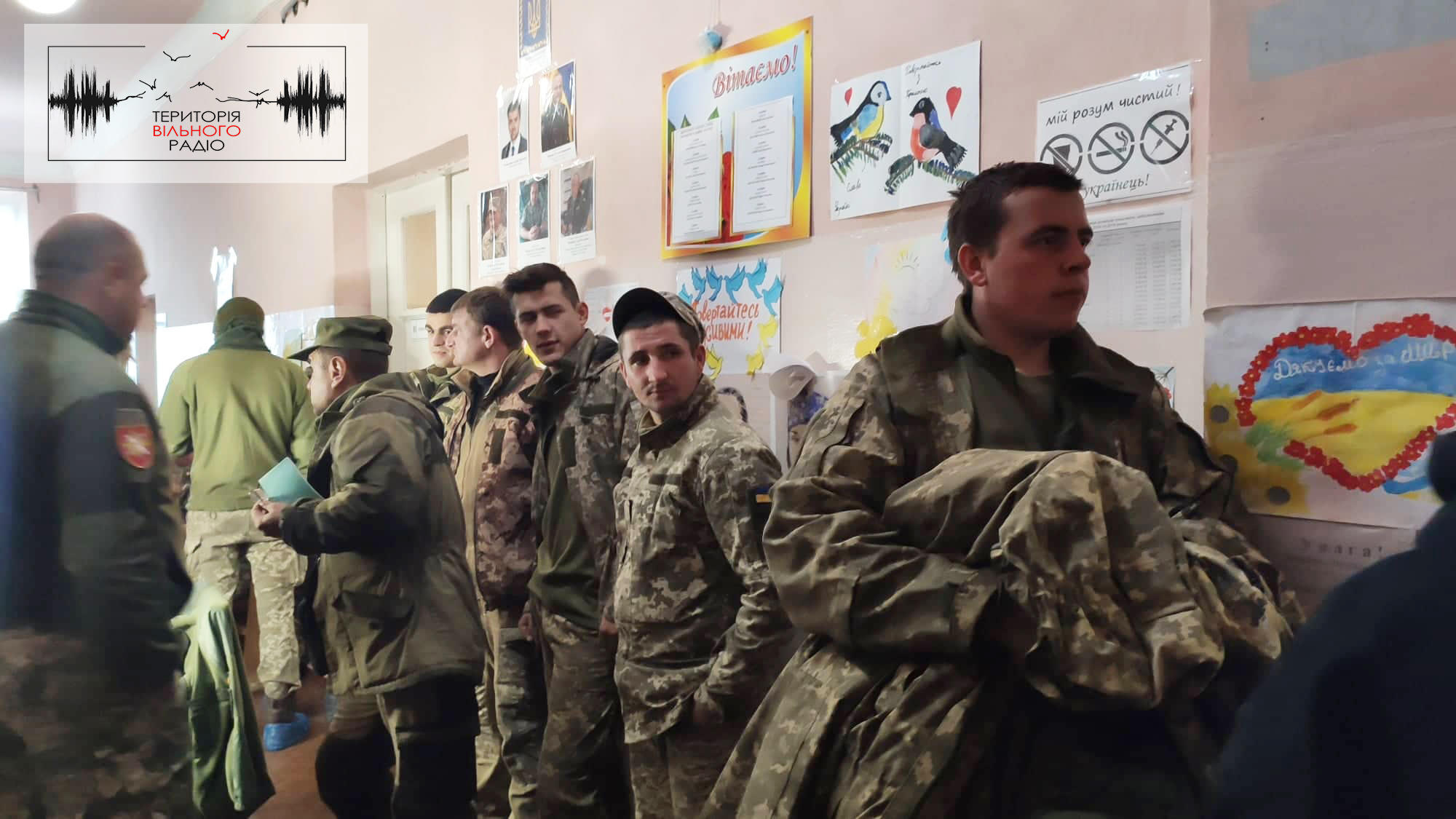 У Часів Ярі на Донеччині відбувся день донора