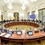 Президент призначив нового секретаря РНБО