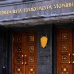 ГПУ буде контролювати кожне розслідування щодо злочинів на Донбасі
