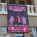 В жовтні в Бахмут приїдуть Кідрук та бульбашкове шоу (афіша подій на місяць)