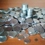 Из оборота изымают монеты мелкого номинала: где обменять и можно ли ими рассчитаться в Бахмуте
