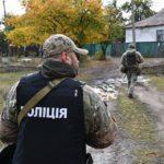 До зони розведення військ стягнули додаткові сили поліції