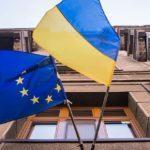 На Донеччині мають створити офіси євроінтеграції