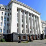 Родичі полонених та зниклих безвісти на Донбасі отримають підтримку від влади, — ОП