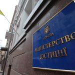 Українцям з окупованих територій стане легше отримати свідоцтво про народження або смерть