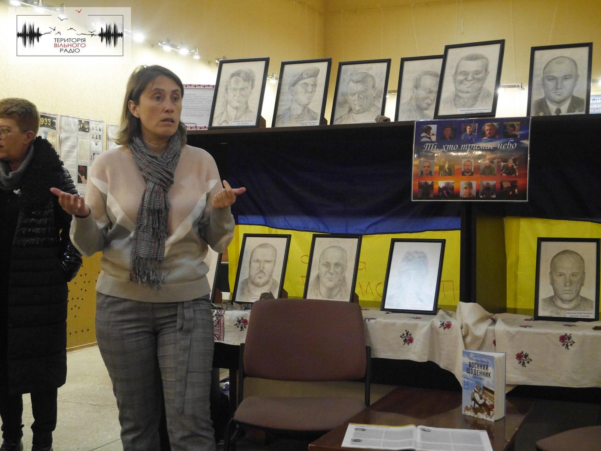 В Бахмуте состоялась выставка портретов погибших воинов-земляков