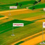 Верховна Рада підтримала в першому читанні законопроект про ринок землі