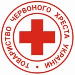 Рік щомісячної допомоги. У Червоного хреста стартує нова програма.  Як і хто може зареєструватися