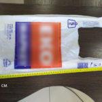 ВРУ підтримала заборону пластикових пакетів