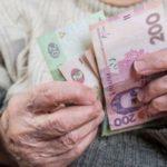 Пенсія без довідки ВПО: депутати планують вдосконалити закон про пенсійне забезпечення