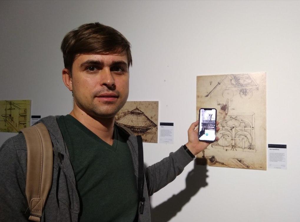 В Бахмуті покажуть роботи Леонардо да Вінчі з ефектом доповненої реальності