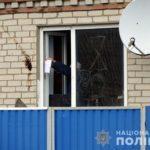 Спецоперація на Донеччині: затримали чоловіка, який кидався на поліцейських з сапкою (ФОТО)
