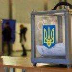 У двох ОТГ на Донеччині пройшли вибори