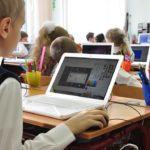 На Донеччині в опорній школі за 1 млн грн обладнають три класи