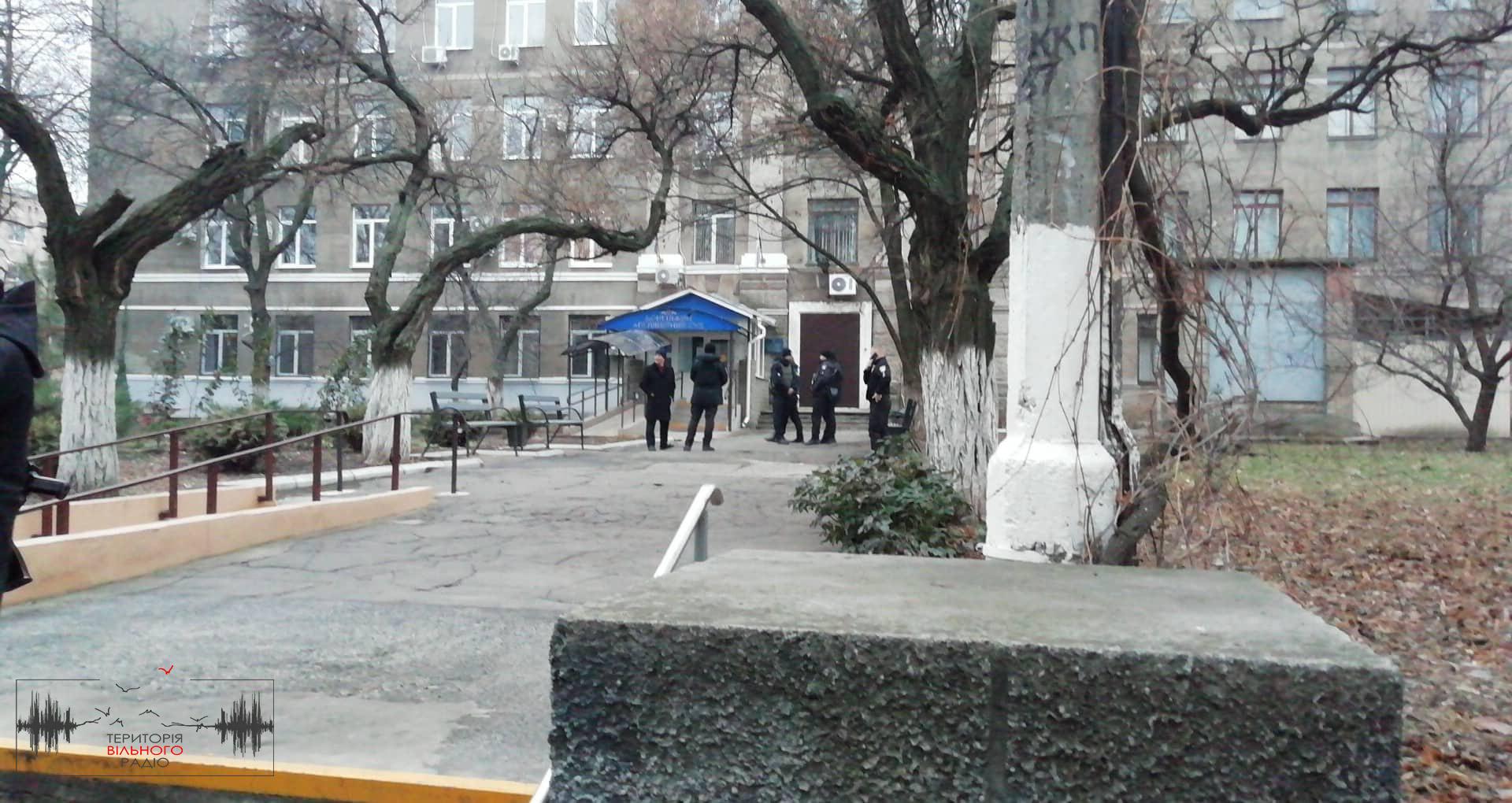 замінували Донецький апеляційний суд
