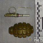 У Бахмуті чоловік ходив вулицями з гранатою в кишені (ФОТО)
