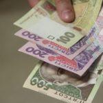 Кабмін просить дати менше грошей в регіони. Скільки недоотримає Донеччина (перелік)