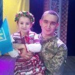 Замість ряси — камуфляж: монолог військового Збройних сил про війну на сході України