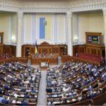 Як працював свої перші 4 місяці новий парламент та що встиг прийняти або провалити