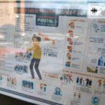 У садках і школах Донеччини з'явилися плакати про коронавірус (фотофакт)