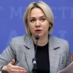 Питанням реінтеграції окупованих територій знову займатиметься окреме міністерство