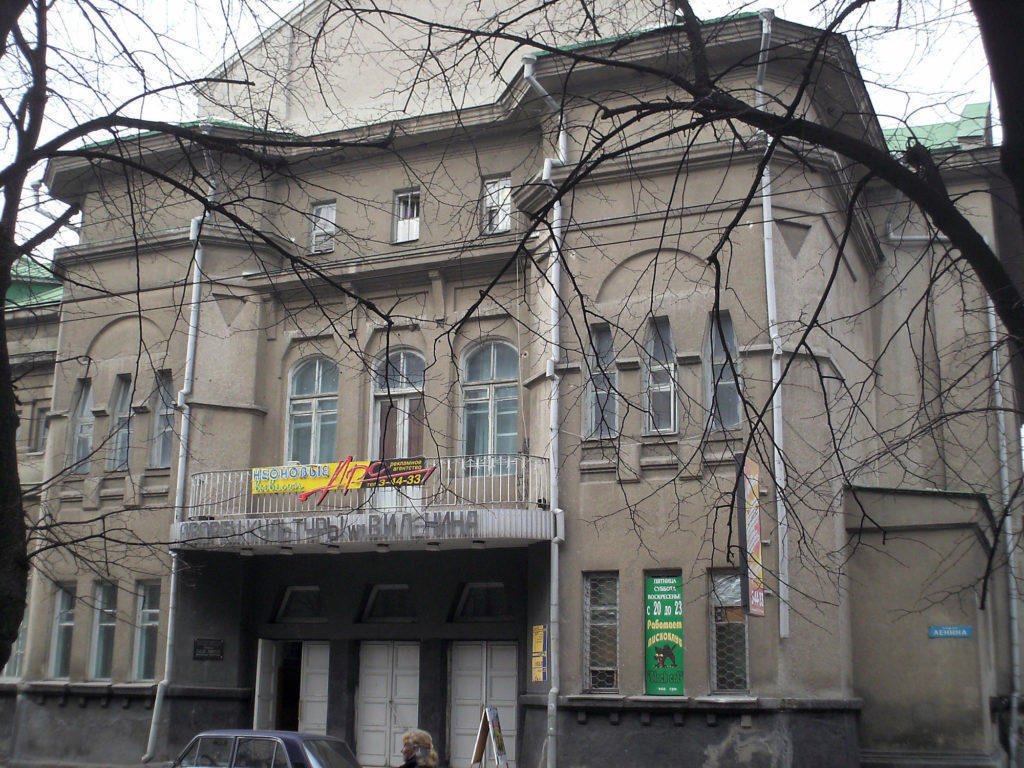 палац культури Слов'янськ