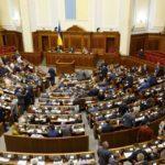 Політичним партіям у ВР відшкодували майже пів мільярда з бюджету,  —  ЦВК