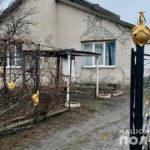 На Донеччині чоловік підірвався на боєприпасах у себе вдома (ФОТО)