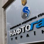 "Бахмут виплачує борги, але все ще винен майже 100 млн грн,  —  НАК ""Нафтогаз України"""