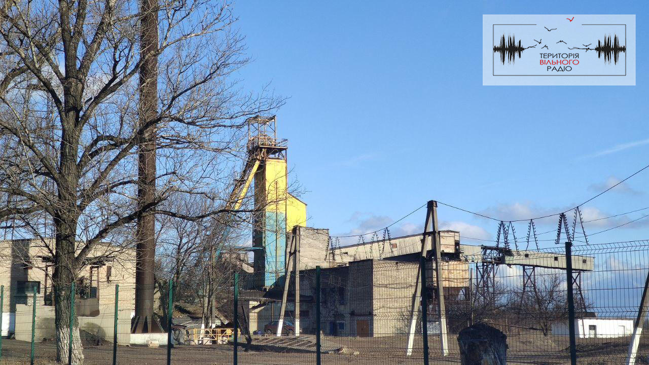 Посадовців двох вугільних підприємств Донеччини підозрюють у розкраданні 8 мільйонів бюджетних коштів