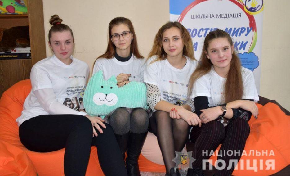 У школах Мар'їнки та Авдіївки відкрилися кімнати для з'ясування конфліктів