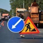 В Костянтинівці в 2020 році хочуть капітально відремонтувати 7,5 км доріг