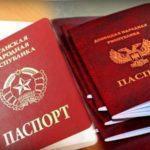 Україна звернеться до Міжнародного кримінального суду щодо примусової паспортизації в ОРДЛО